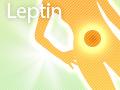 ダイエットを助けるホルモン『レプチン』