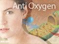 抗酸化物質と、抗酸化物質を含んでいる食品