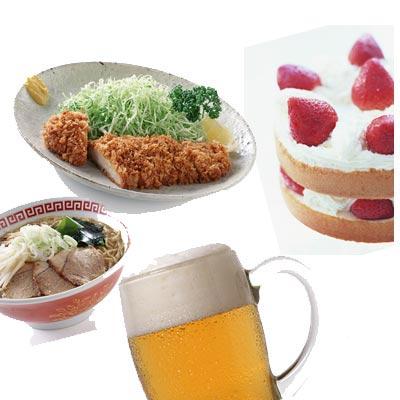 揚げ物とケーキとビールとラーメン