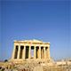 ギリシャ」