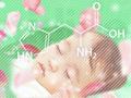 ダイエットに役立つアミノ酸、ヒスチジン