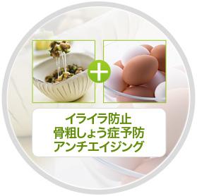 納豆+たまご