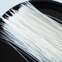 はるさめ - カロリー計算/栄養成...