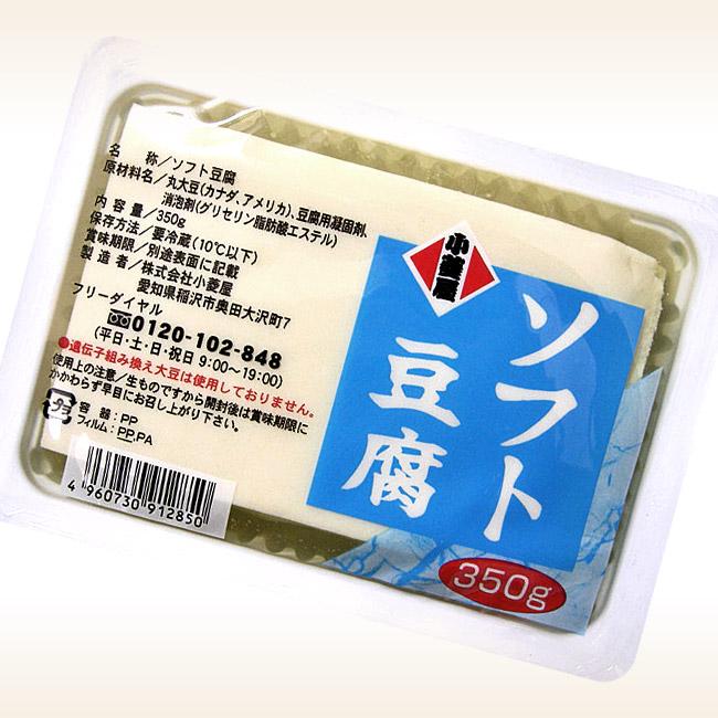 ソフト豆腐