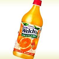 バレンシアオレンジジュース