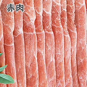 豚外もも赤肉