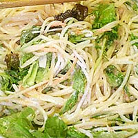 サラダスパゲッティ