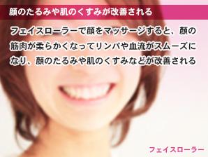 顔のたるみや肌のくすみが改善される