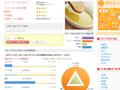 オリーブオイルカロリー・栄養素詳細ページキャプチャ