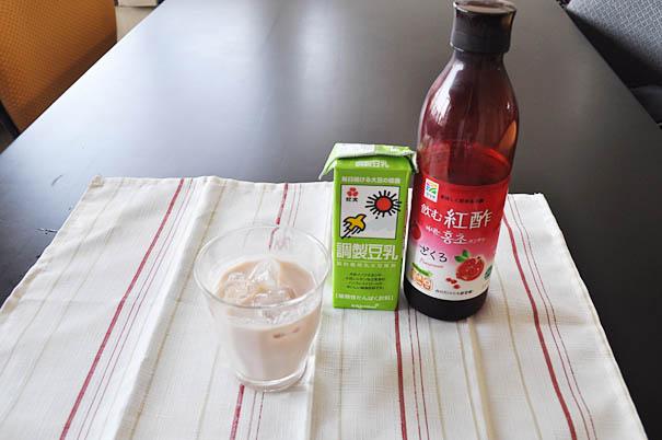 ざくろ酢(紅酢(ホンチョ))の豆乳割り
