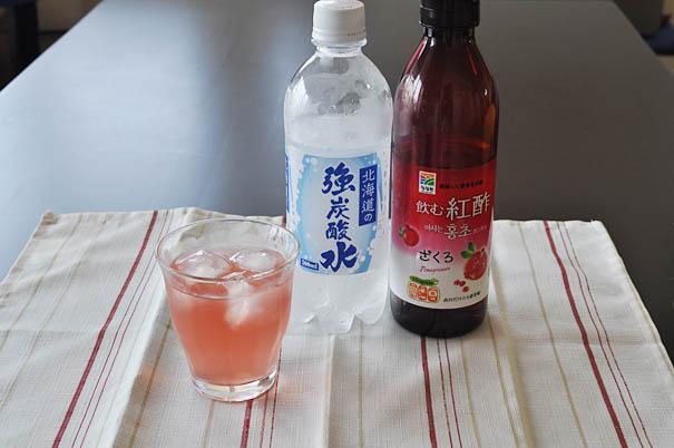 ざくろ酢(紅酢(ホンチョ))の炭酸水割り