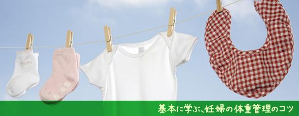 赤ちゃん衣類