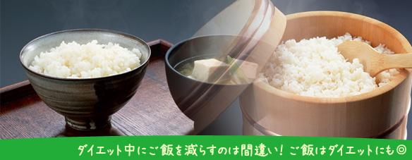 白いご飯と味噌汁