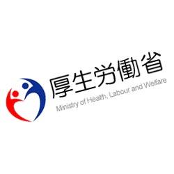 厚生労働省ロゴイメージ