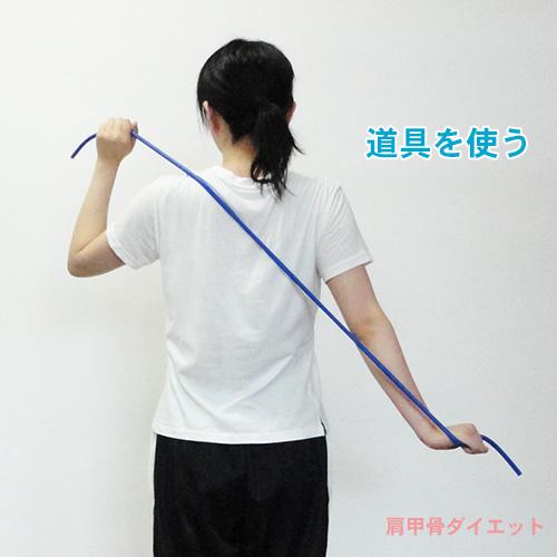 チューブで肩甲骨運動