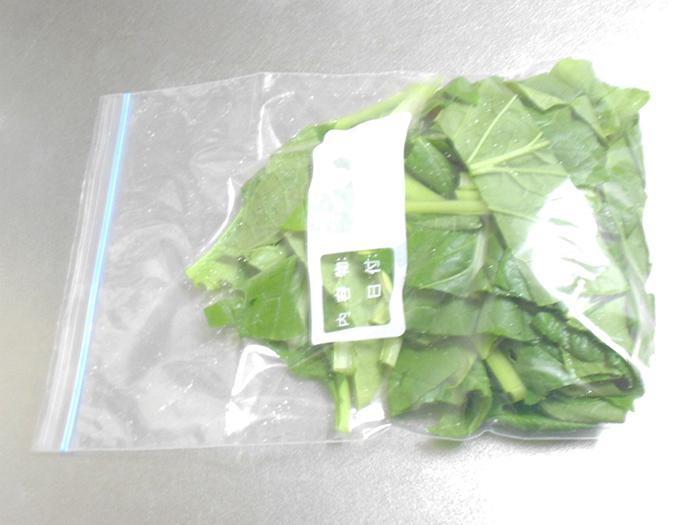水菜と小松菜の冷凍方法