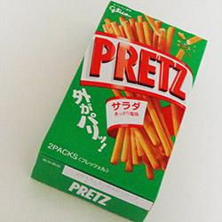 PRETZ(プリッツ)