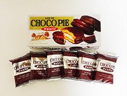 チョコパイ1箱分