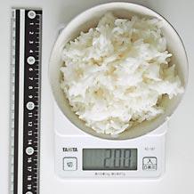 計算 ご飯 カロリー