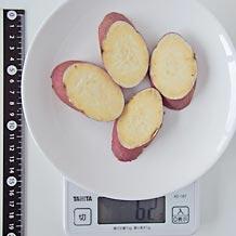ふかし 芋 カロリー じゃがいも - カロリー計算/栄養成分 カロリーSlism