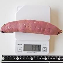 ふかし 芋 カロリー ふかし芋(さつま芋)のカロリーあすけん簡単カロリー計算