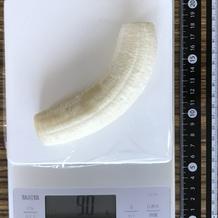 バナナ 1 本 カロリー
