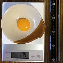 卵 カロリー 一個