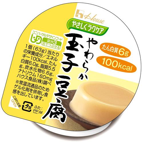 栄養 豆腐 高タンパクで低カロリー!豆腐の素晴らしき栄養と効果6選