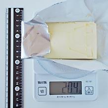バター 小さじ 1 グラム