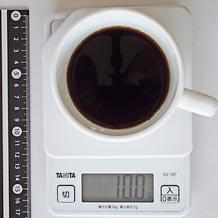 ブラック コーヒー カロリー