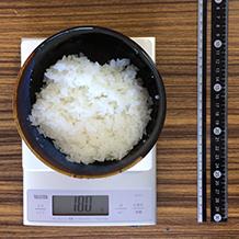 G 合 ご飯 一 米1合は何g?炊くとご飯の重さは何倍になるのか?