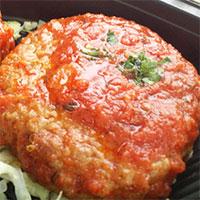 ソース ハンバーグ トマト
