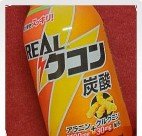 REALウコン炭酸