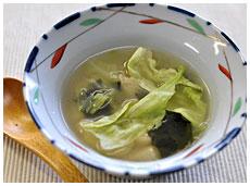 レタスとわかめの中華スープ
