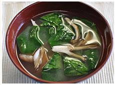 みそ汁(舞茸・ほうれん草)